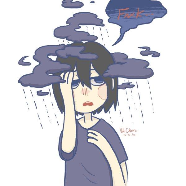 Raining Mind