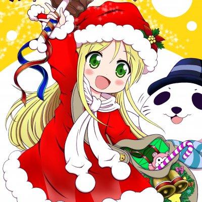 【原創】宇宙 緣  聖誕快樂