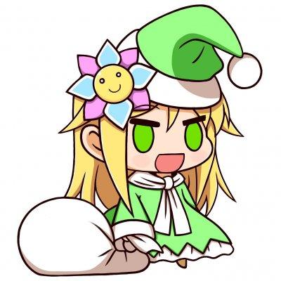 【原創】宇宙 緣  (派綠帽 VER)