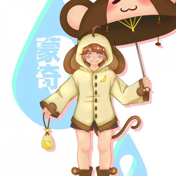 猴子少年蒙奇